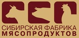 Сибирская Фабрика Мясопродуктов