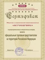 Михаил Красовский