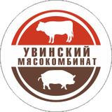 ООО Увинский мясокомбинат