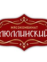 Артем Роготнев