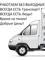 Денис Гельцер