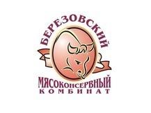 """ОАО """"Березовский мясоконсервный комбинат"""""""