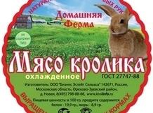 ООО Бизнес Эстейт Сельхоз