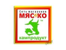 """ООО """"Мяс&ко"""" сеть магазинов"""