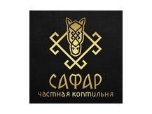 """Частная коптильня """"САФАР"""""""